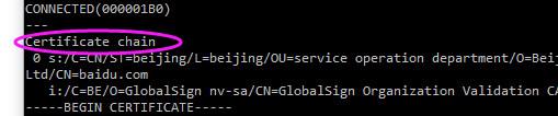 如何获取HTTP Demo文件夹下的ca.crt文件