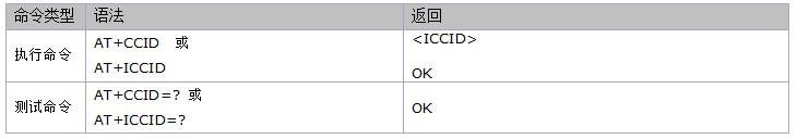 attachments-2018-08-KoIJpHb15b8924502c46f.png