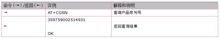 attachments-2018-08-xNoM03kW5b890f034fdc4.png