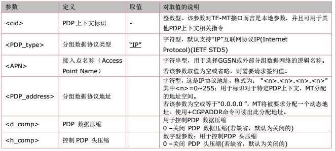 attachments-2018-09-0qRKhFa95b8c946c585d5.png