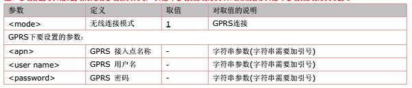 attachments-2018-09-7NAC8J8k5b8ca296528b4.png