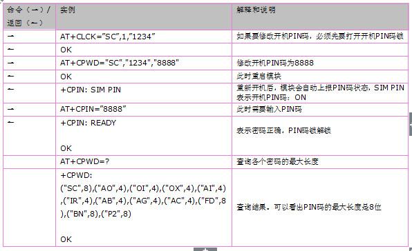 attachments-2018-09-86SlhZWN5b8abe823d30b.png