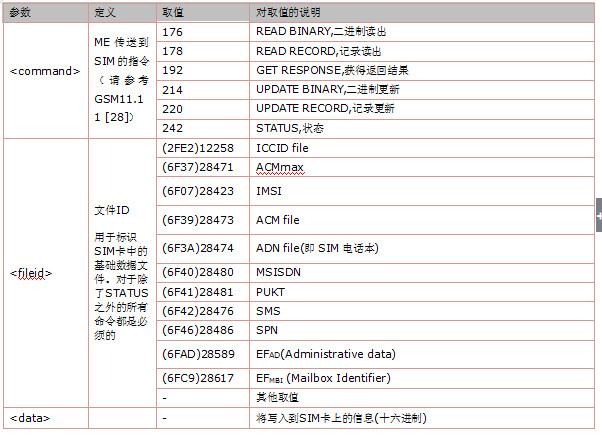attachments-2018-09-8FIjXuZK5b8ad64f06cb5.png