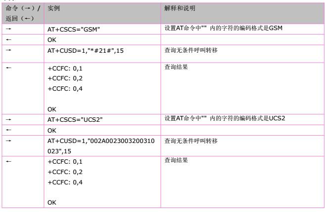 attachments-2018-09-EscotxSu5b8bfe3ba429b.