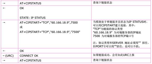 attachments-2018-09-KO3vRk2g5b8ca635d0fa2.png