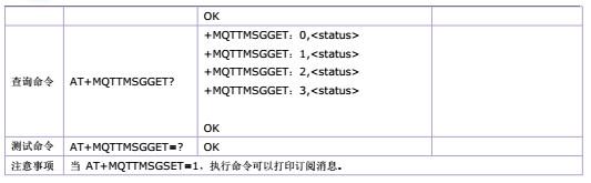 attachments-2018-09-QEU27zs55b8c9c5047b0c.png