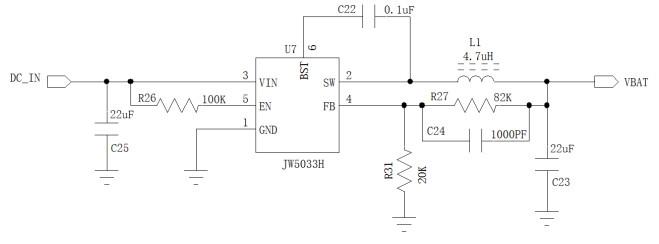 Air800_硬件设计手册_V1.75