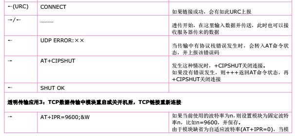 attachments-2018-09-cFio7Fln5b8ca7820cc03.png