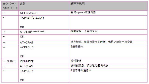 attachments-2018-09-craEarSu5b8abeb207c7e.png