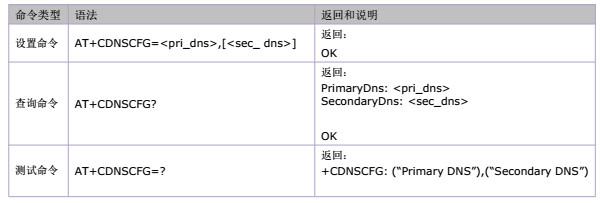 attachments-2018-09-eNXk2xcG5b8ca30d6a43d.png