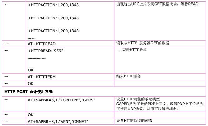 attachments-2018-09-eOZP3TMC5b8c983523274.png