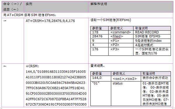 attachments-2018-09-h3VmrJaX5b8ad761e8804.png