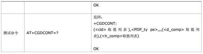attachments-2018-09-jacM4mY85b8c94525760c.png