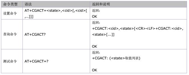 attachments-2018-09-kcUhoxZJ5b8c94ce02104.png