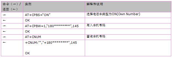 attachments-2018-09-luujkIZ75b8ad4651adba.png
