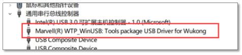Air720 4G LTE 开发板使用说明