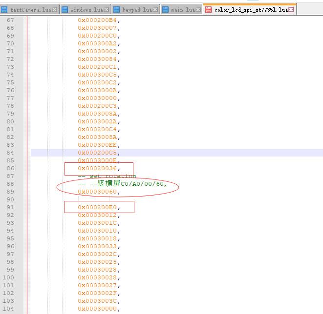 ILI9341的横竖屏切换,以及ST7735屏幕旋转