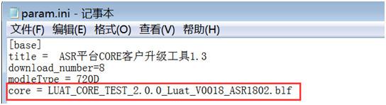 Air系列模块常见问题列表