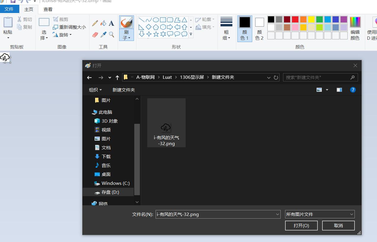 在air202上通过IIC_SSD1306来显示图片
